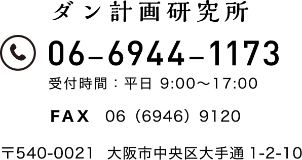 contact-tel-panel