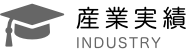 industry-tab